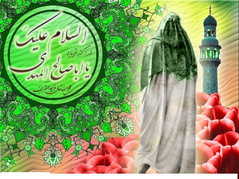 آیت الله خامنهای - کلام عشق
