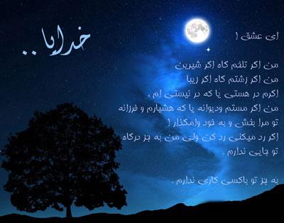 خـــــــدا
