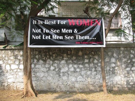 برای زن بهتر است که نه مردی را ببیند و نه مردی او را ببیند.