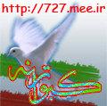 پایگاه های قرآنی - کبوترانه