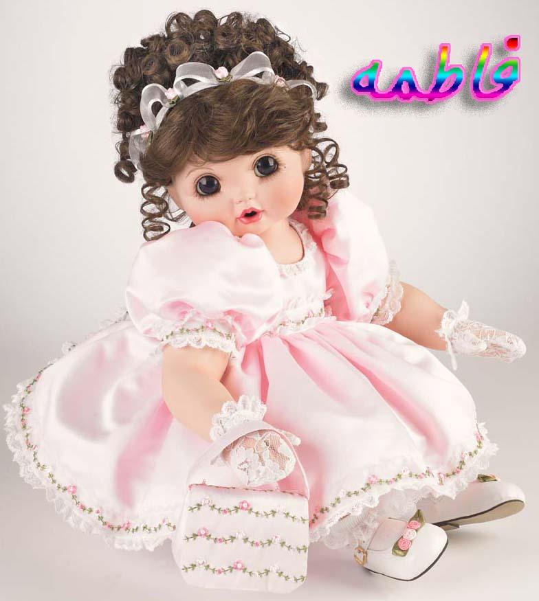 سلام بچه ها - به روز رسانی :  8:19 ع 94/3/14 عنوان آخرین نوشته : دوره های آموزشی آنلاین