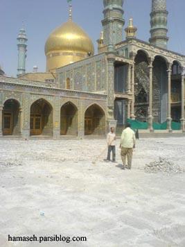 تعویض سنگ فرش صحن حرم حضرت معصومه (س) - 1