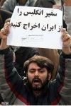 ایران خبر