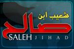 شعیب ابن صالح - به روز رسانی :  12:16 ع 90/1/24 عنوان آخرین نوشته : سریال کنترل اذهان-فاز اول مهندسی معکوس-قسمت اول تبلیغات