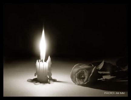 من از تو دور نیستم . باور کن ! - آتش عشق
