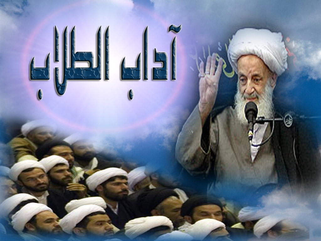 آداب طلاب - به روز رسانی :  10:58 ع 88/11/4 عنوان آخرین نوشته : آدم بشویم