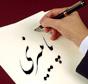 پاییزی - به روز رسانی :  12:23 ع 91/8/27 عنوان آخرین نوشته : شاید محرم آخره