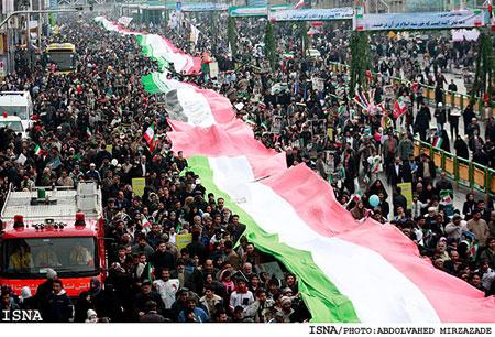 راهپیمایی 22 بهمن 1389