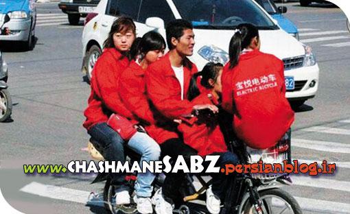 عکس طنز جنس چینی