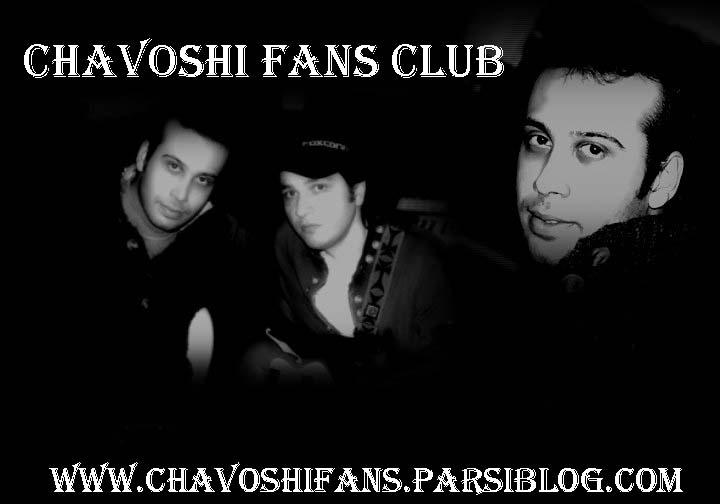 عکس های بسیار جدید از محسن چاووشی - طرفداران و دوستداران  چاوشی