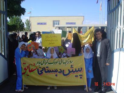 25/04/1385 علیرضا نصیرزاده
