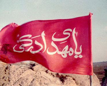دفتر آِّبی - به روز رسانی :  3:37 ع 88/9/16 عنوان آخرین نوشته : روز دانشجو