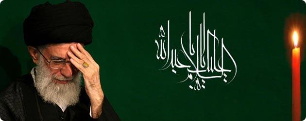 سید علی خامنه ای رهبر مسلمین جهان