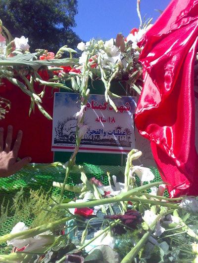 وبلاگ انتظار حسن صیاد