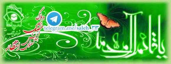 وبلاگ انتظار (حسن صیاد)، در سایت ساماندهی پایگاه های اینترنتی ثبت شده است.