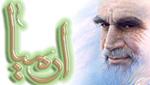 داداش ارمیا - به روز رسانی :  2:14 ع 92/10/3 عنوان آخرین نوشته : آخر الزمان است و فِــرّوا