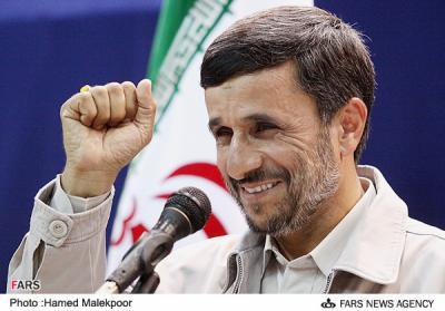 """برای مبارزه با بی عدالتی""""رای من احمدی نژاد"""""""