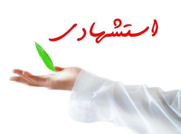 استشهادی - به روز رسانی :  12:58 ص 94/1/16 عنوان آخرین نوشته : نتیجه مذاکرات