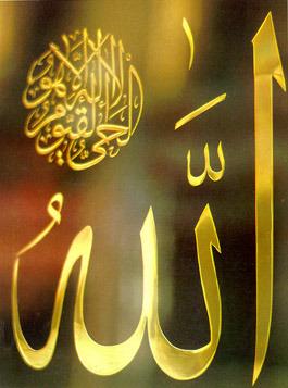 کانون قرآن و عترت دانشگاه آزاد اسلامی واحد یزد