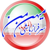 حمایت مردمی دکتر احمدی نژاد - به روز رسانی :  12:58 ع 96/5/27 عنوان آخرین نوشته : خوشا به حال زلیخا...