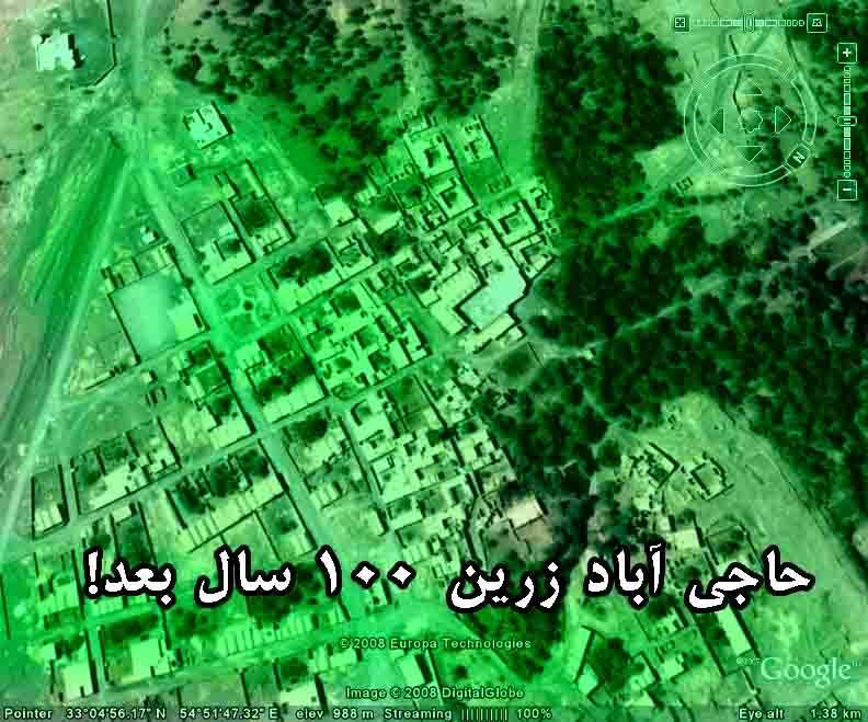 حاجی آباد زرین 100 سال بعد