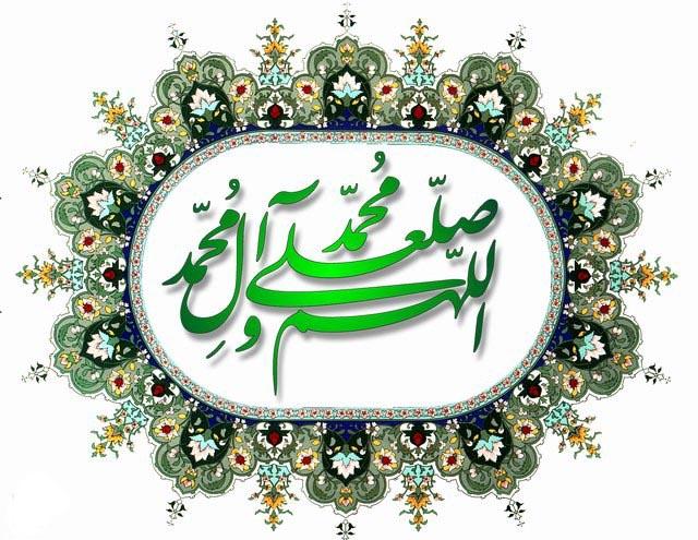 هجرت - به روز رسانی :  3:38 ع 95/1/22 عنوان آخرین نوشته : شهید آقا ابراهیم
