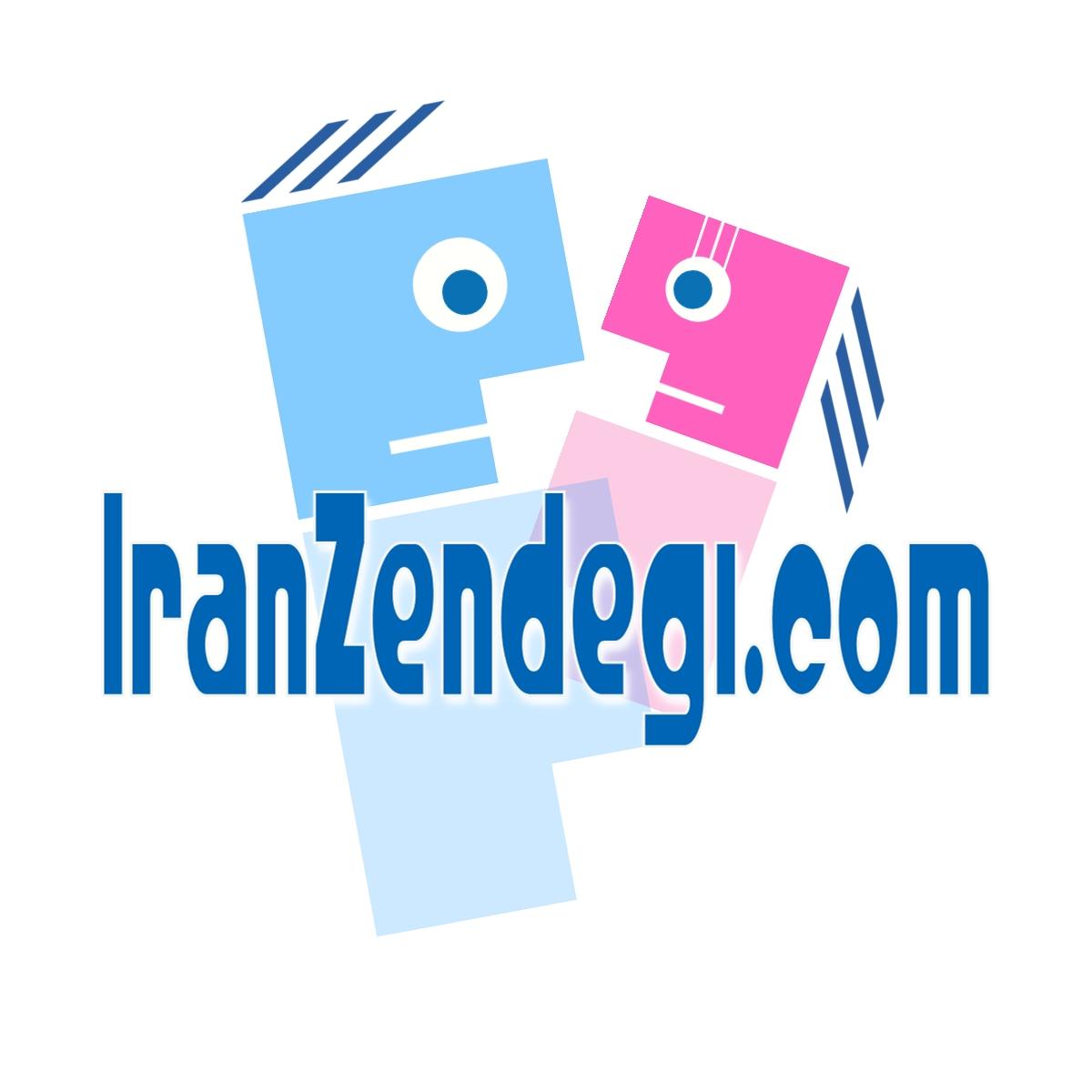 ایران زندگی - به روز رسانی :  11:17 ص 89/4/9 عنوان آخرین نوشته : رفع فیلتر سایت ایران زندگی