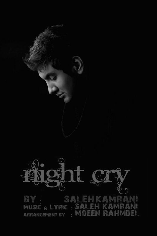 night cry