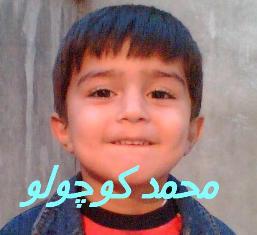 محمد کوچولو - به روز رسانی :  1:1 ع 94/3/27 عنوان آخرین نوشته : پیامی آورده اند-به دشمن اعتماد نکنید