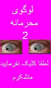 لطفا کلیک نفرمایید 2 - به روز رسانی :  5:40 ع 88/12/1 عنوان آخرین نوشته : باز بوی یاس کوچه های دلمان نوازش میدهد..