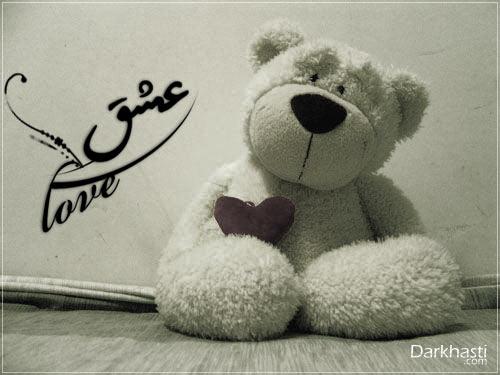 فقط عشق - به روز رسانی :  1:47 ع 91/1/18 عنوان آخرین نوشته : اما اینو بدون من قبل از تو میمیرم....