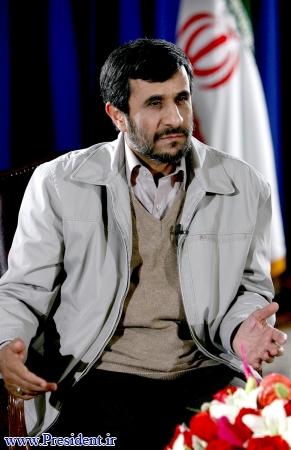 پایگاه اطلاع رسانی ریاست جمهوری