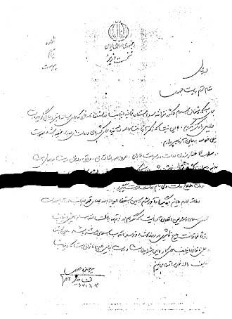 نامه استعفای موسوی - به دلیل درج مطالب خلاف امنیت ملی، بخشی از نامه سیاه گشته است