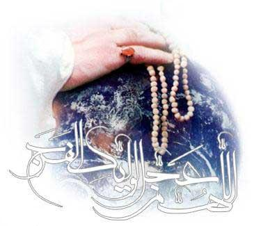 مسجد عمار یاسرمشهد مقدس - به روز رسانی :  1:34 ع 97/5/3 عنوان آخرین نوشته : خورشید خراسان