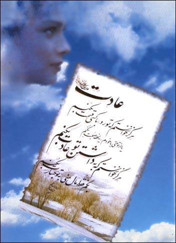 - به روز رسانی :  8:32 ع 93/10/2 عنوان آخرین نوشته : عوارض ساپورت