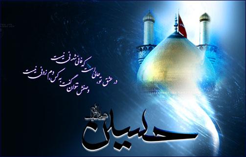 امام زمان - به روز رسانی :  11:50 ص 93/3/31 عنوان آخرین نوشته : ختم قرآن در یک ماه