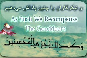 - به روز رسانی :  2:36 ع 89/6/19 عنوان آخرین نوشته : بسم الله نور