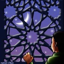 راز هلال رمضان