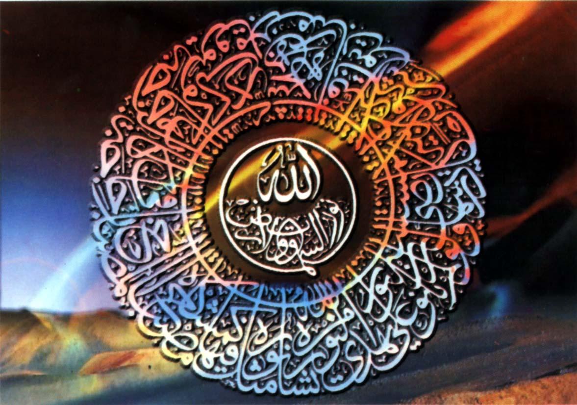 نور الهی - به روز رسانی :  8:50 ص 92/9/1 عنوان آخرین نوشته : خبر توهین مفتی وهابی به مرجعیت شیعه