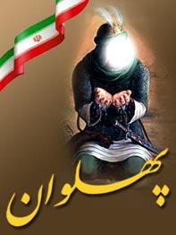 - به روز رسانی :  7:45 ع 94/8/30 عنوان آخرین نوشته : دل نوشته هایی به مناسبت هفته بسیج