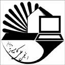 انجمن علمی کامپیوتر دانشگاه پیام نور قم - به روز رسانی :  12:27 ص 87/12/20 عنوان آخرین نوشته : سلام