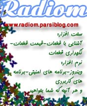 radiomonline