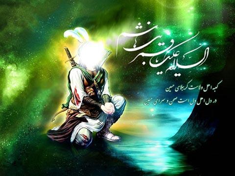حضرت عباس (ع)