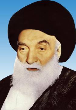 مرجع عام تقلید شیعیان جهان