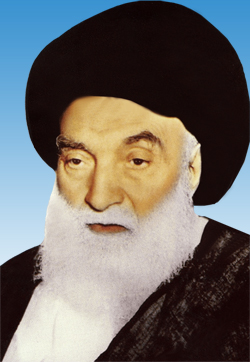 مرجع عام شیعیان جهان