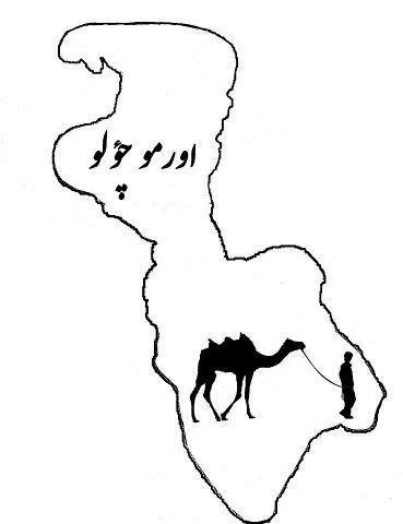 سایت ترکی آذربایجانی دکتر رحمت سخنی