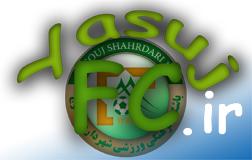 وبسایت هواداران شهرداری یاسوج