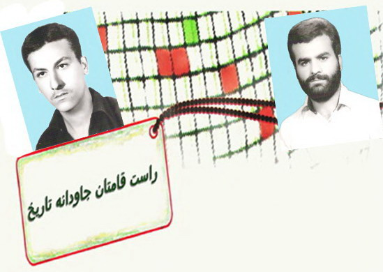 برادران شهید هاشمی - به روز رسانی :  10:14 ع 93/5/25 عنوان آخرین نوشته : راز خون را جز شهدا در نمییابند
