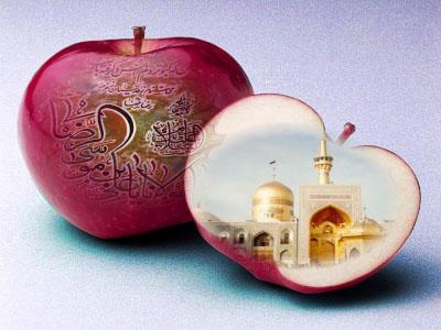 سروش دل - به روز رسانی :  7:1 ع 95/12/30 عنوان آخرین نوشته : سال نو مبارک