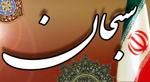 - به روز رسانی :  9:26 ص 95/11/8 عنوان آخرین نوشته : تقصیر جمعه هاست ...
